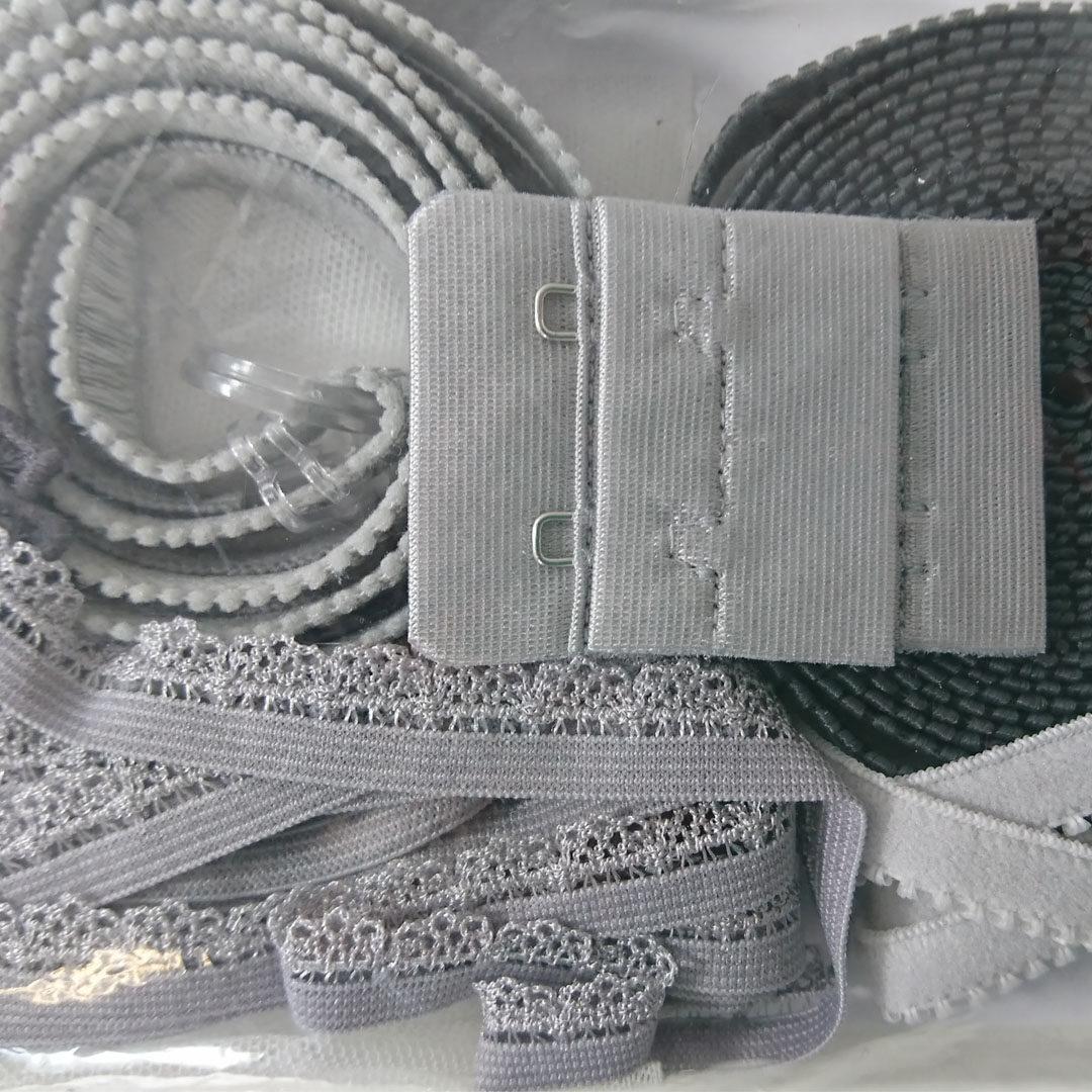 Shop | Kurzwarenpaket BH Silbergrau/Gr. M, € 9,-